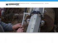 Korenhof - aggregaten verhuur