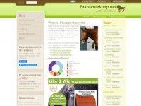 Paarden Te Koop .net - D� paarden ...