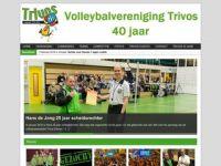 VV Trivos Wijchen