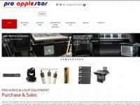 Pro Applestar, pro audio equipment