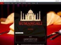 Restaurant Sumangali - Indiaas en Sri ...