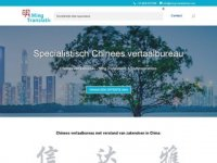 MING Translations - Chinees tolk en ...